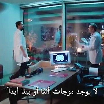 مسلسل الطبيب المعجزة الحلقة 18 القسم الاول