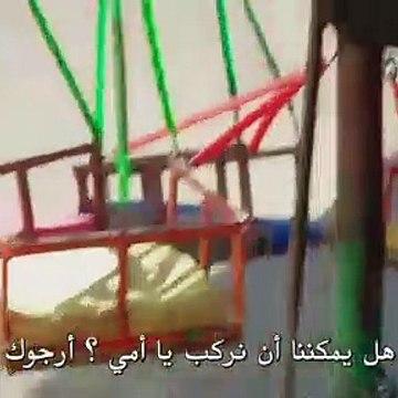 مسلسل زهرة الثالوث الحلقة 28 الثامنة والعشرون مترجمة - القسم 3