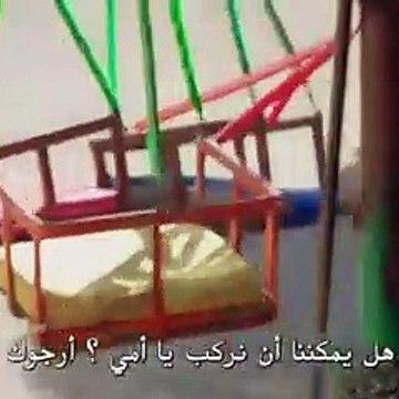 مسلسل زهرة الثالوث الحلقة 28 الثامنة والعشرون مترجمة - القسم الثالث و الأخير