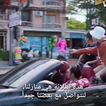 My Ambulance Ep 7 Full Arabic Sub |  المسلسل التايلاندي إسعافي الحلقة ٧ مترجمة كاملة