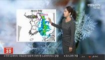 [날씨] 추위 약해지자 '미세먼지'…동해안 오후까지 눈, 비