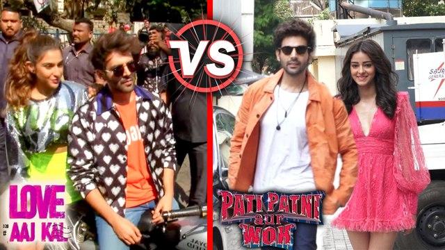 Kartik Sara's ROMANTIC Entry VS Kartik Ananya Panday's Entry | Love Aaj Kal 2