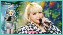 [Special Stage] Park Bom -SPRING,  박봄 -봄  show Music core 20200118