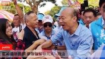 ChinaTimes-copy1-ChinaTimes-copy1FeedParser-2020/01/18-16:16