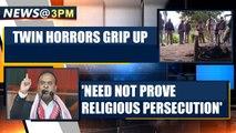 Nirbhaya's parents slam Indira Jaising for suggesting to pardon Nirbhaya case convicts Oneindia News