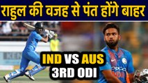 KL Rahul made Rishabh Pant's comeback difficult with his perfomance in Rajkot | वनइंडिया हिंदी