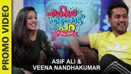 Enkile Ennodu Para | Asif Ali & Veena Nandhakumar | Promo | Cinema Daddy