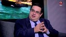محسن عادل يكشف أسباب تثبيت البنك المركزي لأسعار الفائدة