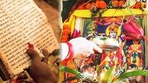 Shattila Ekadashi 2020 : षट्तिला एकादशी 2020 महत्त्व | Shattila Ekadashi 2020 Importance | Boldsky