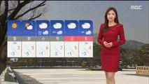[날씨] 잔뜩 흐린 내일 하늘, 미세먼지로 공기질 더 악화