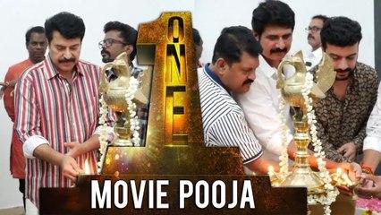 കേരള മുഖ്യമന്ത്രിയായി മമ്മൂട്ടി | One Malayalam Movie Pooja | Mammootty