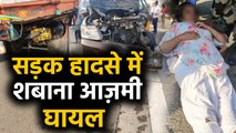 Shabana Azmi injured in a car accident near Kahalpur on Mumbai-Pune Expressway | FilmiBeat