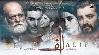 Alif | Episode 16 | 18th January 2020 | HAR PAL GEO Drama