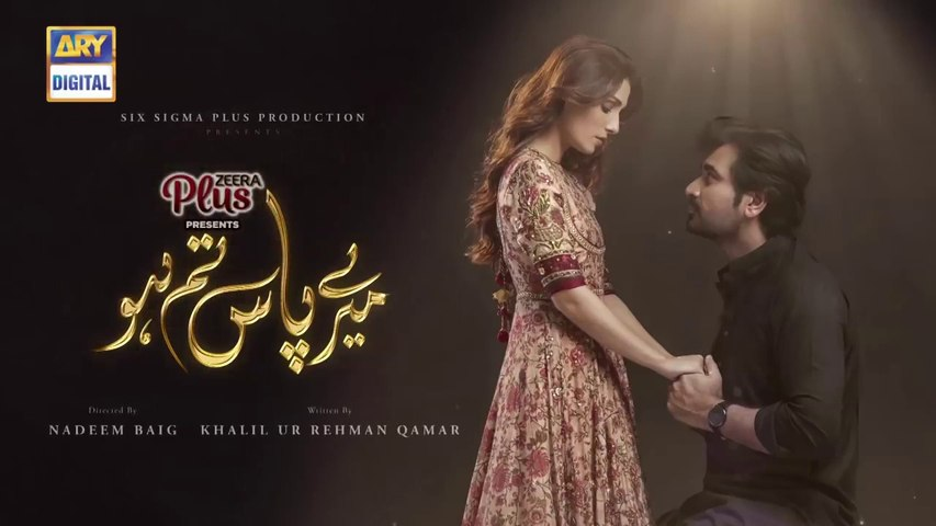Meray Paas Tum Ho | Last Episode | 18th January 2020 | ARY Digital Drama