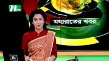 NTV Moddhoa Raater Khobor | 19 January 2020