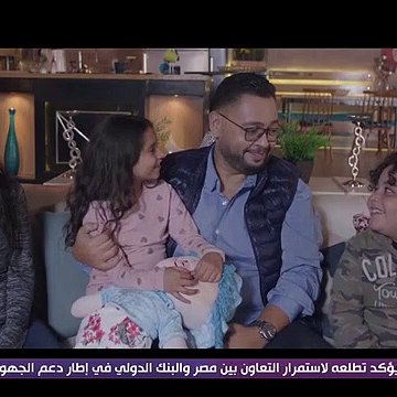 مسلسل بخط الايد الحلقة 9    مسلسل بخط الايد الحلقة 9 التاسعة - 18/01/2020