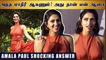 அந்த மாதிரி ஆகணும்! அது தான் என் ஆசை - அமலாபால்   Adho Andha Paravai Pola Trailer Launch