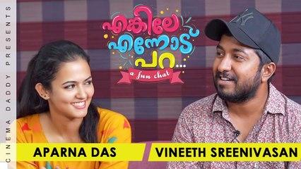 Enkile Ennodu Para | Vineeth Sreenivasan & Aparna Das | Manoharam Special | Cinema Daddy