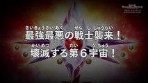 ドラゴンボールヒーローズ 08話「最強最悪の戦士襲来!壊滅する第6宇宙!」