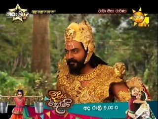 Rama Seetha Rawana (123) - 19-01-2020 Last Episode