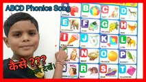Chart video song ,  a for apple b for ball c for cat d for dog, apple ball cat dog elephant fish gorilla hat, a for apple b for badka apple, a for apple b for badka apple c for chotka apple comedy  abcd phonics song abcd phonics song, phonics sounds of alp
