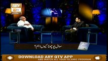 Kahey Faqeer - 19th January 2020 - ARY Qtv