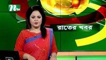 NTV Rater Khobor | 19 January 2020