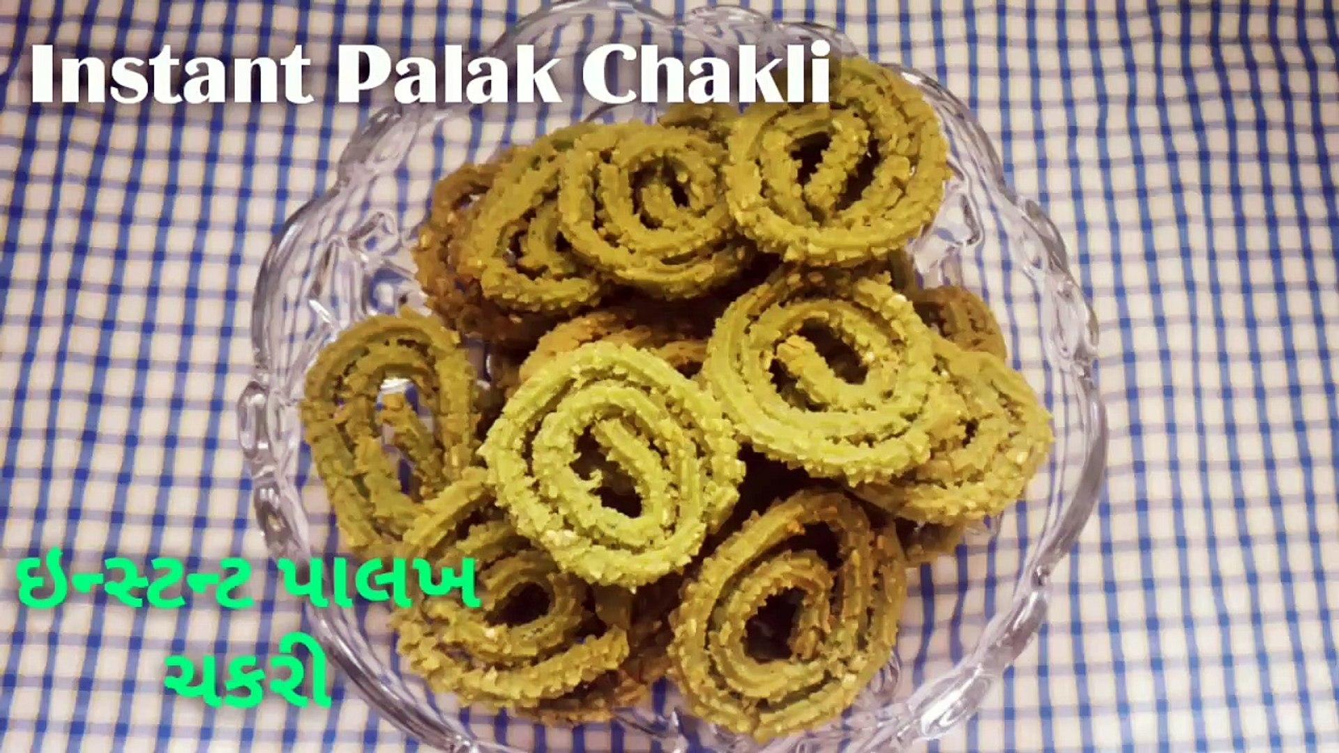 Spinach Chakli recipe/ Palak Chakli recipe