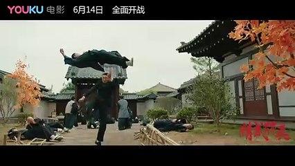 Chen Zhen Legend (精武陈真, 2019) chinese kung fu action trailer