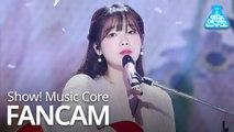 [예능연구소 직캠] SEUNGHEE - Meaning of you, 승희- 너의 의미 @Show! Music Core 20200118