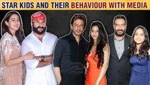 10 Star Kids & Their Body Language Then and Now Transformation Sara, Suhana, Nysa Devgn