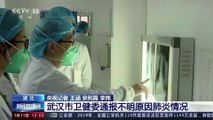 SARS-like virus spreads in China