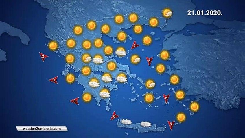 Η πρόβλεψη του καιρού για την Τρίτη 21-01-2020