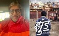 Jhund First Look Social Media Review Twitterverse Calls Amitabh Bachchan Starrer Killer