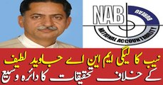 NAB broadens investigation against PML-N MNA Javed Latif