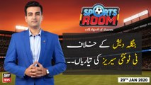 Sports Room | Najeeb-ul-Husnain | ARYNews | 20 JANUARY 2020