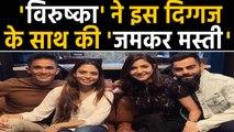 Anushka Sharma with Virat Kohli went for dinner at Sunil Chetri house, see photo | FilmiBeat