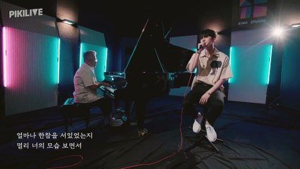[피키라이브] 김형석 (Kim Hyung Suk) X VIXX 켄 (Ken) '늦은 후회 (The Late Regret)' LIVE