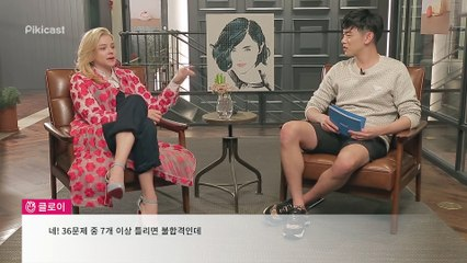 [와이낫] 클로이 모레츠를 만나다 l Chloe Moretz Interview in Seoul X Eric Nam
