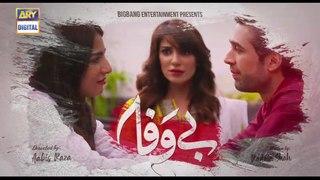 Bewafa | Episode 20 | ARY Digital Drama | 20th January 2020