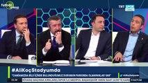 """Ali Koç: """"Türk futbolunun tamamıyla yeniden yapılandırılması lazım"""""""