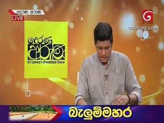 Derana Aruna 21-01-2020