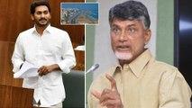 AP 3 Capitals   Visakhapatnam Should Be As Telugu Film Industry Capital Not As Executive Capital