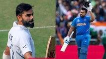 ರೋಹಿತ್, ಕೊಹ್ಲಿ ಒಟ್ಟಿಗೆ ಮಾಡಿದ ಸಾಧನೆ ಏನು ಗೊತ್ತಾ..? | Rohit | Virat | ICC | Cricket | Oneindia Kannada