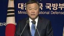[뉴스큐] 정부, 호르무즈 해협 파병 결정...'독자적 작전' 형식 / YTN