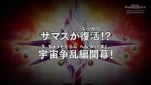 ドラゴンボールヒーローズ 07話「ザマスが復活!?宇宙争乱編開幕!」