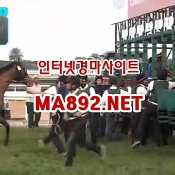 사설경마배팅 MA892.NET