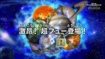 ドラゴンボールヒーローズ 04話「激昂!超フュー登場!」