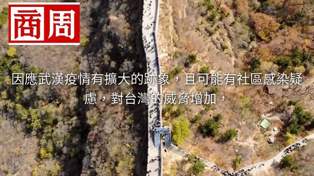CollectionVideo-businessweekly_curation-copy1-BusinessweeklyParser-2020/01/21-12:02