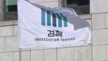 '직접수사 축소' 檢 직제개편 확정...'수사팀 신설 장관 승인' 포함 / YTN